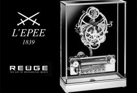 Lepee Duet новые часы с музыкальной шкатулкой.